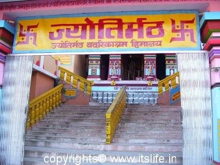 Jyothirmath