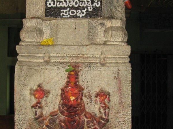Veeranarayana Temple