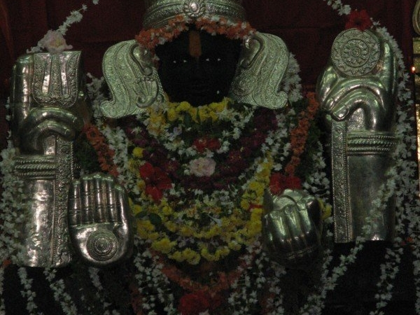 Harihareshwara