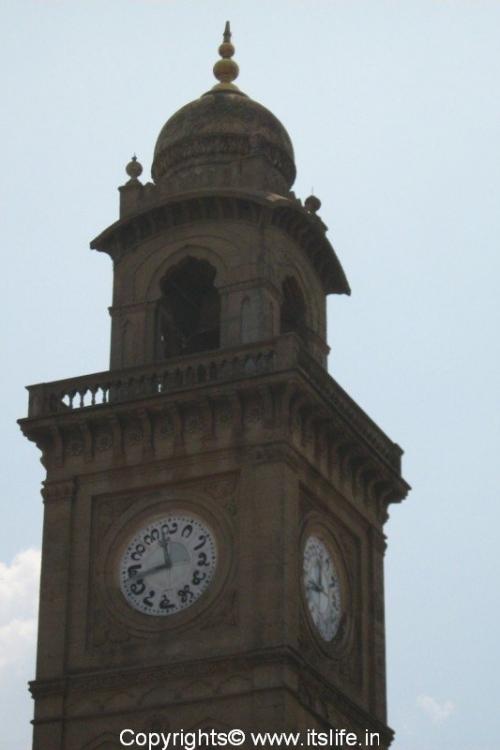 Mysore Clock Tower