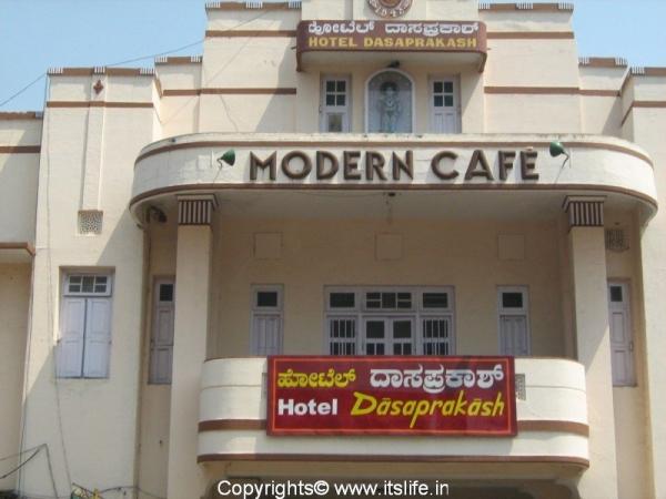 Hotel Dasaprakash Mysore