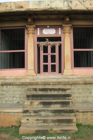 Gowrishankar Temple Kutakoti