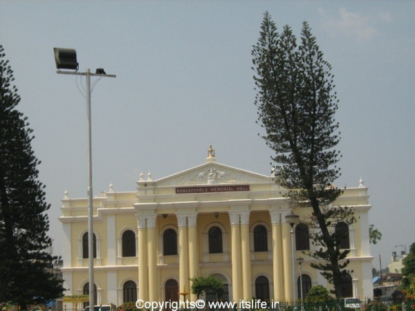 Town Hall Mysore