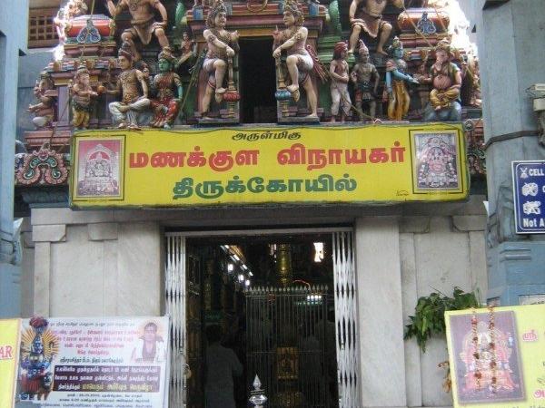 Manakula Vinayagar Koil