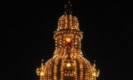 Mysore State Anthem