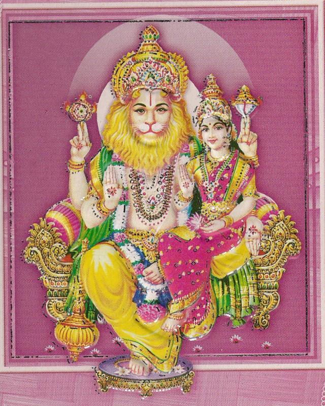 Lord Narasimha Miracles Images Photos Wallpapers Hd 2018: Narasimha Jayanthi
