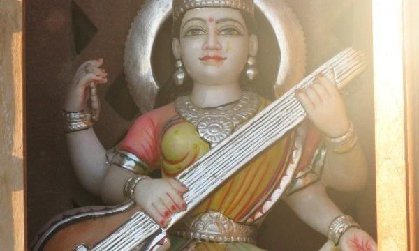 ಸರಸ್ವತಿ ಆರತಿ ಹಾಡು  – Aarathi Song