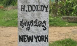 New York in Karnataka!!??