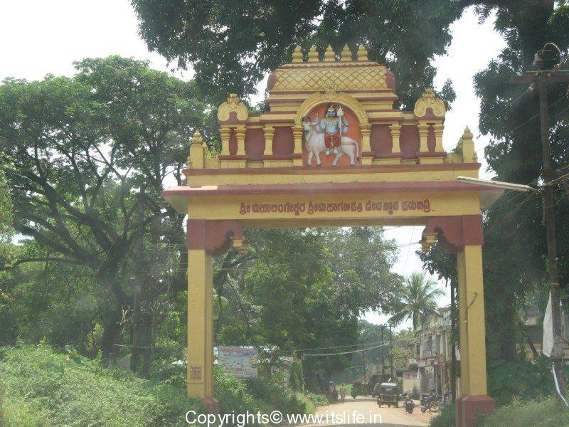Padubidri Beach Padubidri Mahalingeshwara