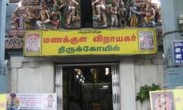 Temples in Pondicherry