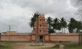 Prasanna Nanjundeshwara Swamy Temple