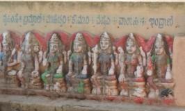 Saptha Mathrikeyaru