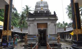 Shankaranarayana Temple