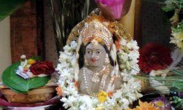 Gowri Aarathi Song