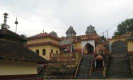 Kudupu Sri Ananta Padmanabha Swamy Temple
