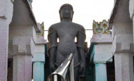 Gomatagiri